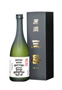 鹿児島県三岳酒造三岳芋焼酎(薩摩焼酎)39度720mlオリジナル化粧箱入り