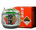 開運 菰樽清酒 ガラス瓶入3.6L オリジナル化粧箱入【瓶詰2019年10月以降】