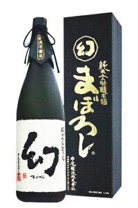 広島県中尾醸造幻黒箱純米大吟醸原酒1800ml要低温化粧箱入