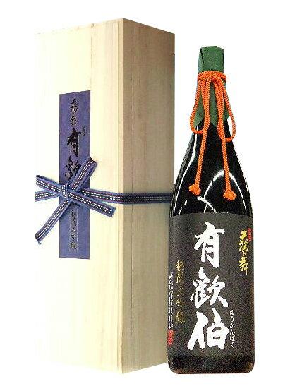 全国の地酒(日本酒)>石川県>車多酒造(天狗舞)