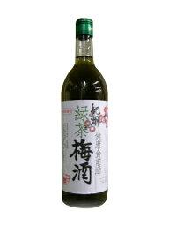 [和歌山県]・紀州緑茶梅酒・健康食前酒720ml・中野酒造