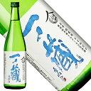 一ノ蔵 特別純米酒アルコール15%原酒720ml[宮城県]