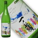 一ノ蔵 特別純米原酒「3.11未来へつなぐバトン」720ml[宮城県]