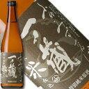 一ノ蔵 ふゆみずたんぼ特別純米原酒 720ml[宮城県]