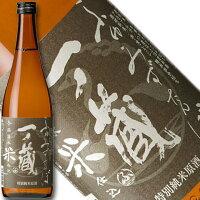 一ノ蔵ふゆ・みず・たんぼ特別純米原酒720ml