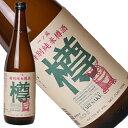 一ノ蔵 特別純米樽酒 720ml[宮城県]