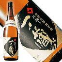 一ノ蔵 山廃特別純米酒 円融1800ml[宮城県]