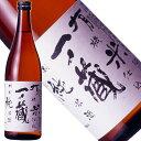 一ノ蔵 有機米仕込み 特別純米酒 720ml (箱なし)[宮城県]
