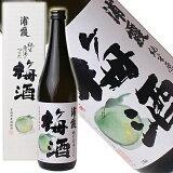 浦霞 純米原酒につけた梅酒 720ml[宮城県](クール便扱い)