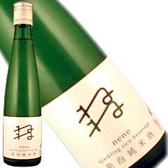 五橋 発泡純米酒 ねね 300ml[山口県](クール便扱い)