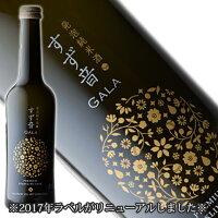 一ノ蔵スパークリング日本酒すず音GALA375ml