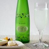 一ノ蔵 発泡清酒 すず音(すずね)300ml(クール便扱い)[宮城県]【日本酒】スパークリング日本酒