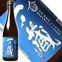 一ノ蔵 15%特別純米原酒1800ml(クール便扱い)[宮城県]