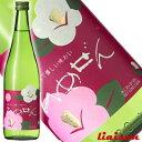 宮城県 日本酒