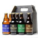 【送料無料】コエドビール4種6本セット専用ギフト箱入り【川越...