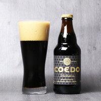 コエドビール漆黒(黒ビール)
