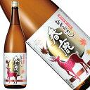 春鹿 純米吟醸 ひやおろし1800ml[奈良県](クール便扱い)
