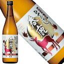春鹿 純米吟醸 ひやおろし720ml[奈良県](クール便扱い)