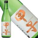 甲子 純米吟醸原酒 ひやおろし720ml[千葉県](クール便扱い)