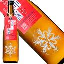 越の誉 純米酒 雪の中にて寝かせたお酒ひやおろし720ml[新潟県](クール便扱い)