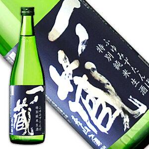 一ノ蔵特別純米生酒ふゆみずたんぼ720ml