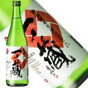 一ノ蔵 ひゃっこい特別純米生酒 720ml[宮城県](クール便扱い)