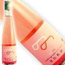 【ピンク色の発泡酒】五橋 発泡性酒 のの 300ml[山口県](クール便扱い)
