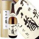 一ノ蔵 有機米仕込 特別純米酒 1800ml [宮城県]
