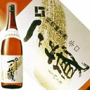一ノ蔵 特別純米酒辛口 1800ml [宮城県]