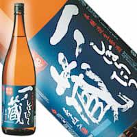 【日本酒のしぼりたて】一ノ蔵 本醸造しぼりたて生原酒 1800ml[宮城県](クール便扱い)
