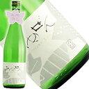 一ノ蔵 ひめぜん Sweet エコボトル720ml[宮城県]まるで白ワインのような口あたり♪