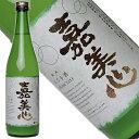 嘉美心 純米 にごり酒720ml[岡山県]