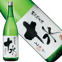 日本名門酒会商品大山特別純米酒「十水(とみず)」1800ml[山形県]