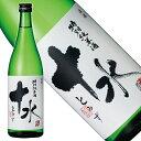 大山特別純米酒「十水(とみず)」720ml[山形県]