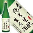 大七 純米生モト生原酒1800ml[福島県](クール便扱い)