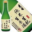 大七 純米生モト生原酒720ml(クール便扱い)[福島県]
