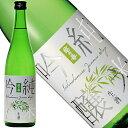 越の誉 純米吟醸 夏の生酒 720ml[新潟県](クール便)