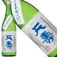 天寿 純米吟醸米から育てた純米生酒720ml[秋田県](クール便扱い)