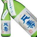 天寿 純米吟醸米から育てた純米生酒720ml[秋田県](クー...