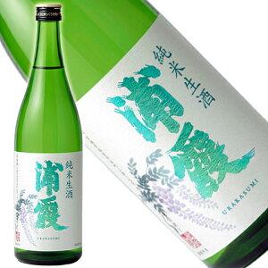 浦霞純米生酒720ml