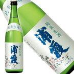 浦霞 純米生酒 720ml[宮城県](クール便扱い)