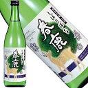 春鹿 純米吟醸しぼりばな720ml[奈良県](クール便扱い)