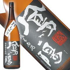 鳳陽 特別純米原酒初しぼり 720ml[宮城県](クール便扱い)