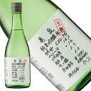 亀泉 純米吟醸生原酒 CEL-24 720ml[高知](クール便扱い)
