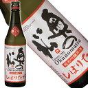 奥の松 純米吟醸原酒しぼりたて720ml[福島県](クール便扱い)