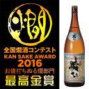 特別本醸造 バロン鉄心 1.8L【岐阜県】
