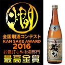 特別本醸造 バロン鉄心 720ml【岐阜県】