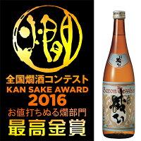 2016バロン720ml最高金賞