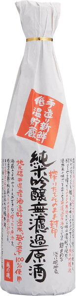 15%OFF 純米吟醸無濾過原酒越の磯1.8L 福井県越の磯  呑み頃期限間近  訳あり あす楽