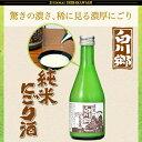 白川郷 純米にごり酒 300ml【岐阜県】